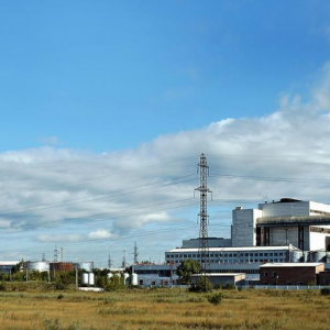 Abakan Thermal Power Station