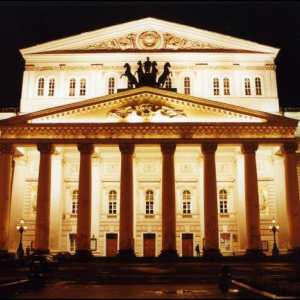 The State Academic Bolshoi Theatre of Russia (The Bolshoi Theatre)